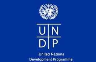 """Poziv organizacijama civilnog društva za učešće na treningu """"Upravljanje projektnim ciklusom (PCM)"""""""