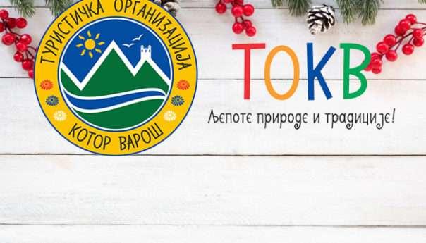 Дочек Нове године уз Лукијана Ивановића