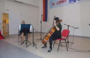 Музички концерт поводом Дана општине