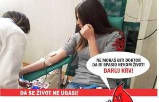 Акција добровољног давања крви