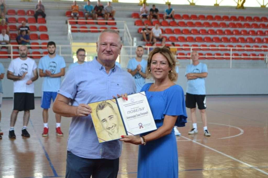 Boris Spasojević i Ljerka Petrović