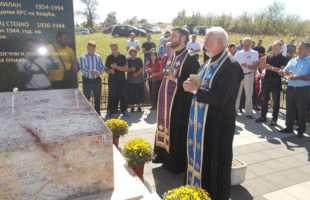 Служен парастос за 16 убијених Срба у Сердарима