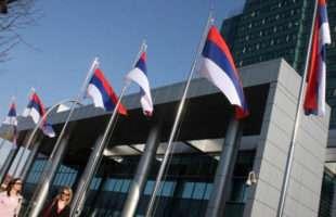 У Српској четвртак нерадни дан