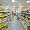 Pojačana kontrola pridržavanja Uredbe o mjeri neposredne kontrole cijena
