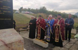 Služen parastos za 16 ubijenih Srba u Serdarima